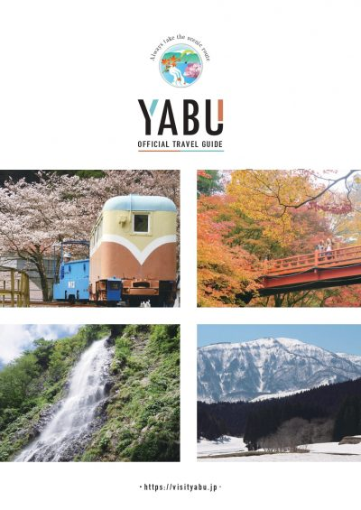 YABU OFFICIAL GUIDE(Page12)(2020.09.29)
