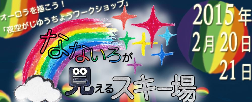 7iro_banner_1