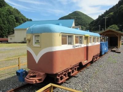 一円電車 -1